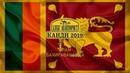 Канди 🇱🇰 Храм Бахираваканда. Шри-Ланка. Большой Будда 💯Алекс Авантюрист