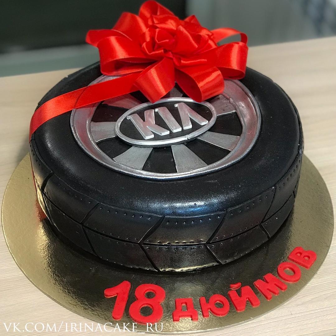 Торт в виде колеса (Арт. 545)