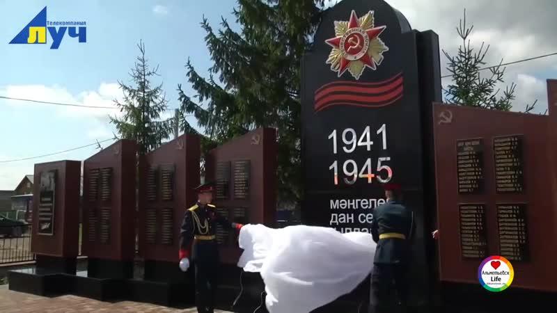 В селе Елхово Альметьевского района состоялось открытие мемориального комплекса