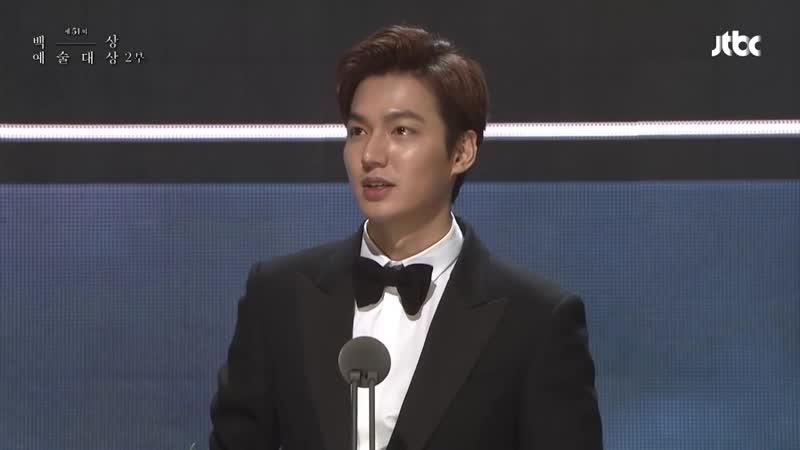 20150526 Ли Мин Хо на 51 й церемонии Baeksang Arts Awards cr JTBC Voyage