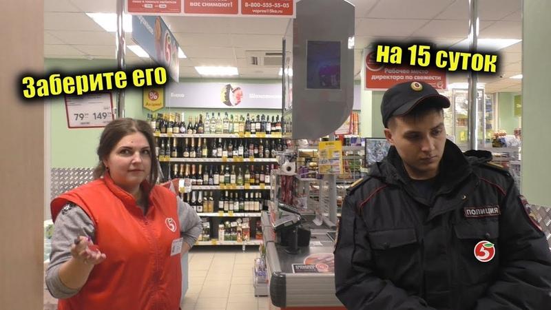 Кассирша из Пятерочки получила срок за мат