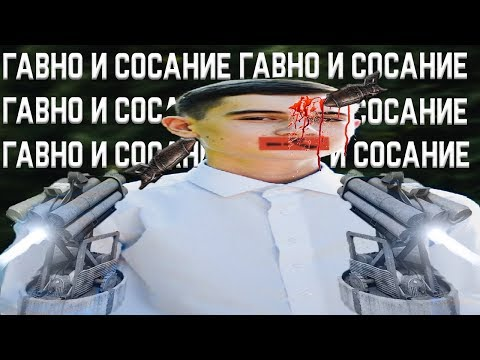 ГОВНО И СОСАНИЕ В Rust))