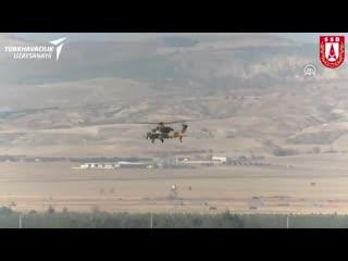 ВИДЕО В Турции успешно испытали ударный вертолет