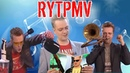 Hybrid Pushnoy RYTPMV