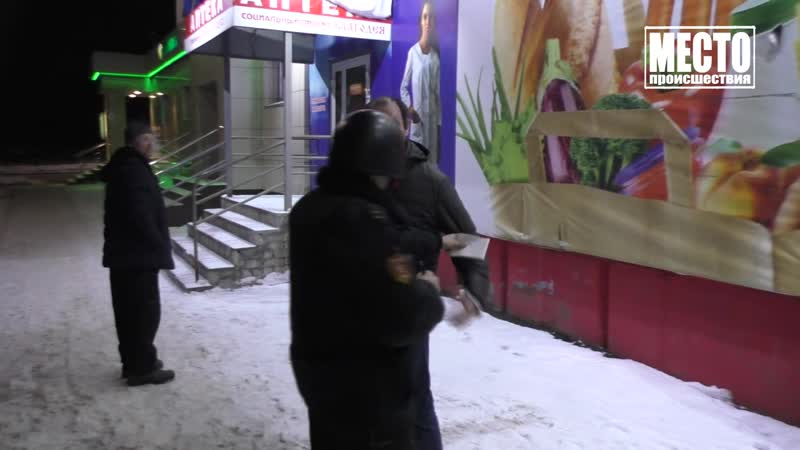 Брызнули в лицо перцовкой ул Юровской Место происшествия 14 01 2020