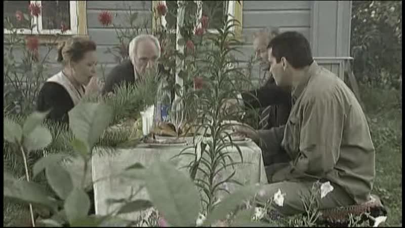 Охота на асфальте 1 серия