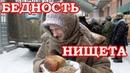 Расходы На Росгвардию, Путина, Соловьева И Скабееву Увеличены! Бюджет РФ 2020. Содержание Путина
