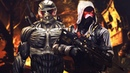 Crysis vs. Killzone ВЕЛИКАЯ РЭП БИТВА