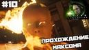 Прохождение Alien Isolation 10 ★ АНДРОИДЫ СОШЛИ С УМА ★ PS4