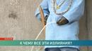 KhimkiQuiz 26 09 19 Вопрос№44 Если из ЕГО краника потекло молоко вместо воды знайте бельгийцы в очередной раз празднуют ежегодный всемирный день молока