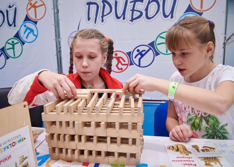 Конструктория в Тюмени 17.11.2019 10:00 - 13:00 - 100