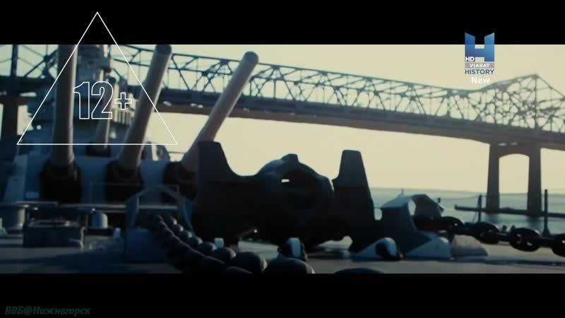 «Боевые корабли (04). Могучие деревянные военные корабли» (Познавательный, история, морская техника, 2016)