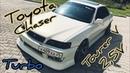 Обзор Toyota Chaser Tourer V 2,5V. 1JZ-Gte 1998 год.