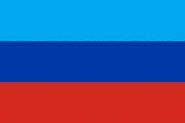 доброжелательный легкий герб и флаг лнр картинки отличные вариант
