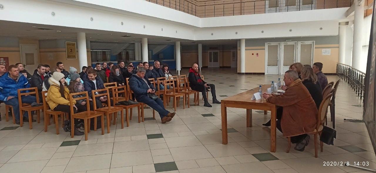 Внеочередная встреча болельщиков с руководством ХК «Авиатор» 08.02.2020, изображение №2