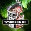 Мясной завод Алтая t2shonka.ru