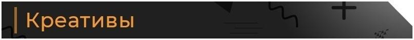 278 612 руб выручки для кондитерской онлайн-школы в Instagram, изображение №11