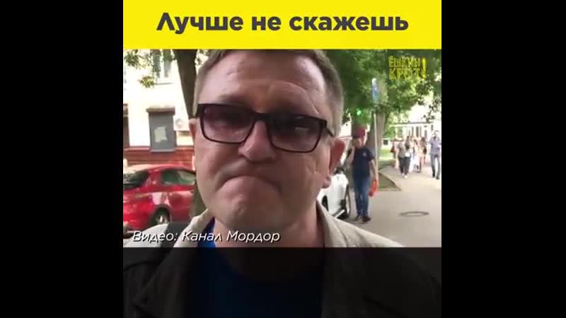 VIDEO 2019 12 18 10 31