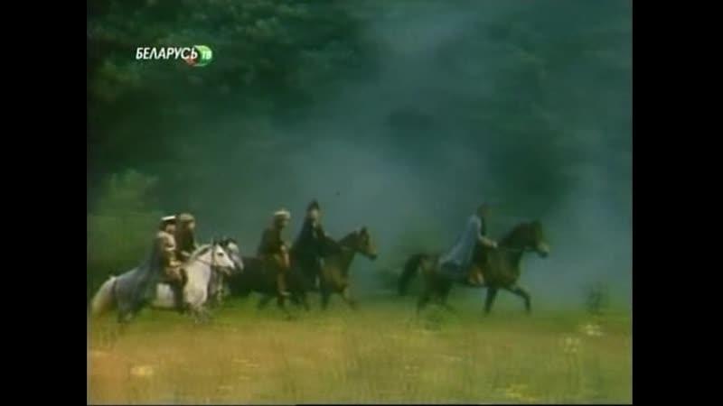 Аз воздам (1993) (Беларусьфильм) 1 серия