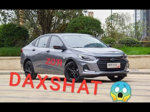 Yangi Chevrolet Onix 2020 O'zbekistonda 🇺🇿 UZAVTO yangi Chevrolet Onix Daxshat😱 2020