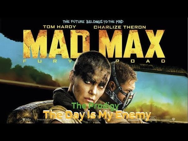 The Day Is My Enemy (The Prodigy) - Рай - враг мой (Mad Max - Fury Road) [русский перевод]