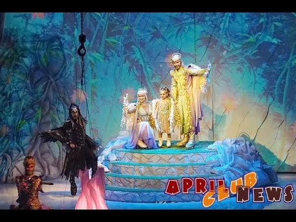 Показ шоу Татьяны Навки «Спящая красавица. Легенда двух королевств»