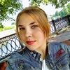 Фотография Ира  Громова
