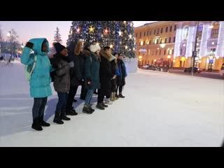 Новогодний клип от иностранных студентов Томска