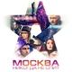 04) MOSCOW NEVER SLEEPS@26JUNE - [DJ VLAD WILLIAM]