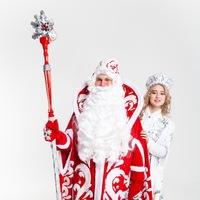 Дед Мороз и Снегурочка Малиновый Жираф