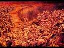 Вечные Муки = Вечный Закон?