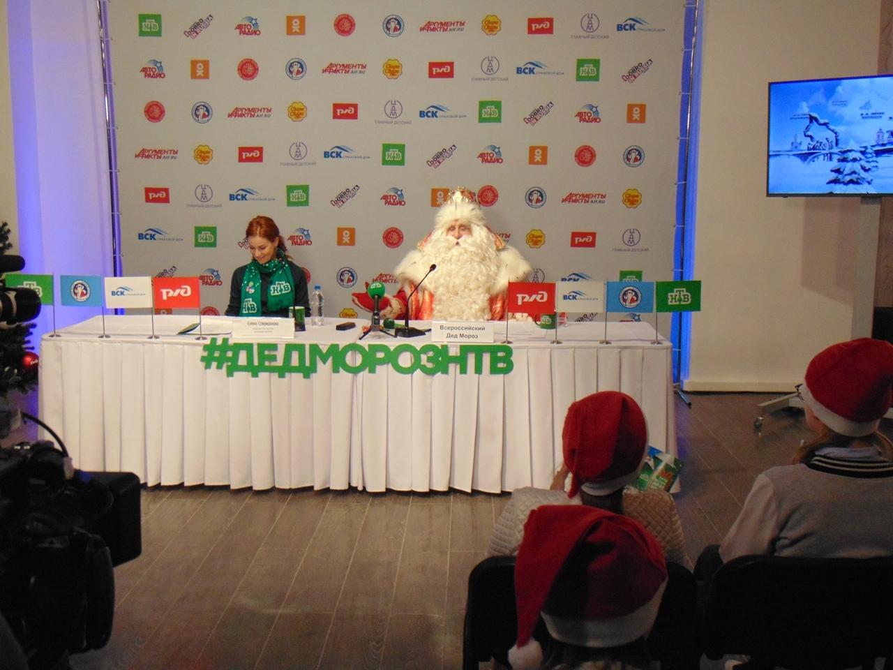 Жанна Ищук привезла Личное поздравление от Деда Мороза!