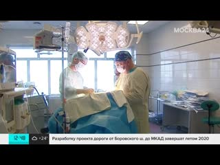 Врачи больницы ерамишанцева помогли родить женщине без селезенки