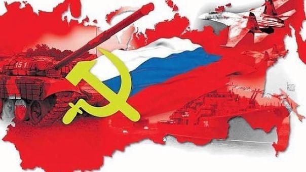 Почему СССР был супердержавой, но России такой никогда не стать