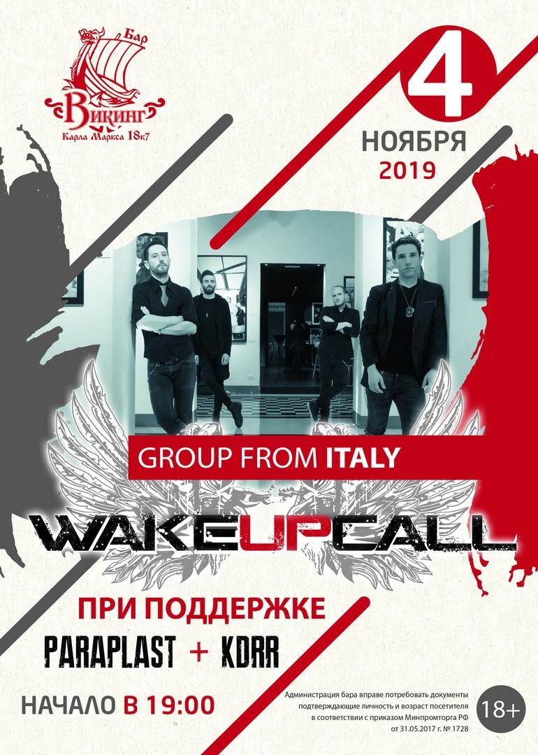 Афиша Омск 4 ноября - WAKEUPCALL в ВИКИНГе!