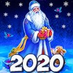 Зимняя Сказка 2020