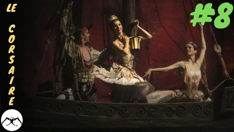Maria Khoreva ballet Corsaire Finale
