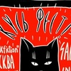 2 июня \\ КУСЬ фест // punk fiction