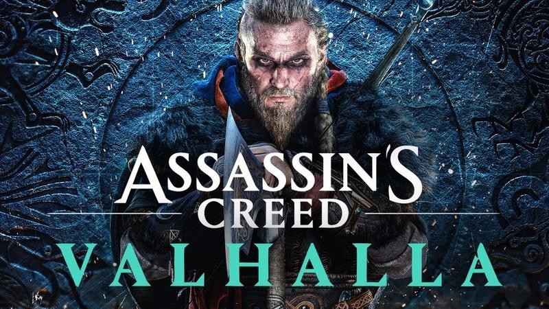 Assassin's Creed Valhalla: Беовульф и ДРАКОНЫ, города, музыка, размер ИГРЫ (Новые подробности)