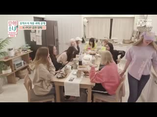 (рус.саб) ep.1 uhsn / study abroad girl ticket to k-pop [190523]