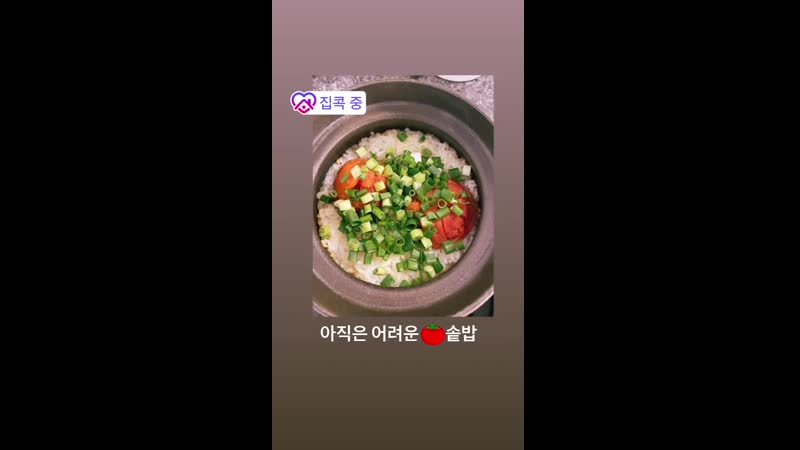 28 03 2020 Jung yumi insta stories update