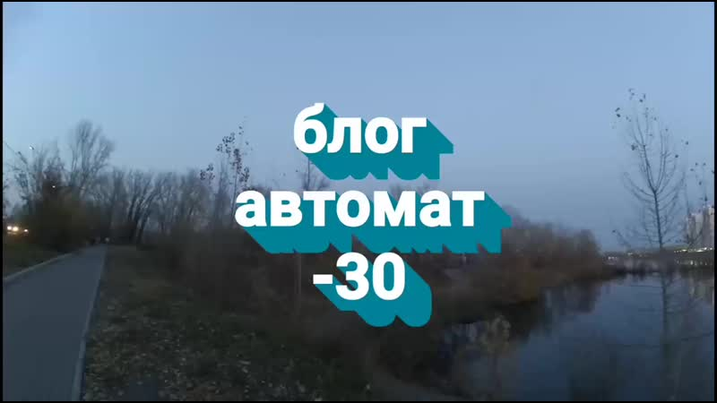 Проект_10-17_Full HD 1080p.mp4