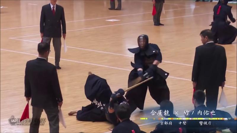 Ashi barai 剣道 足払い 警察大会