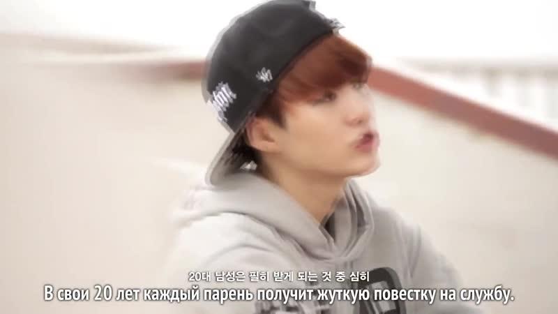 BTS (Rap Monster, SUGA, Jin) - Adult Child (рус.саб)