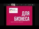 Гостиничный бизнес как открыть свое дело Онлайн-вебинар с Алёной Еновой