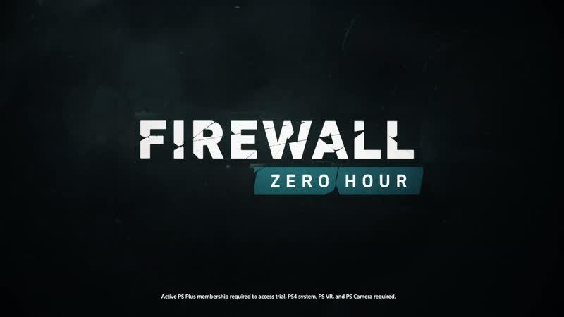 Firewall Zero Hour — исполняется 1 год