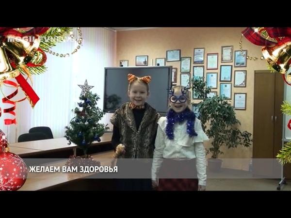 Поздравление от клоуна с днем рождения 3 года японец