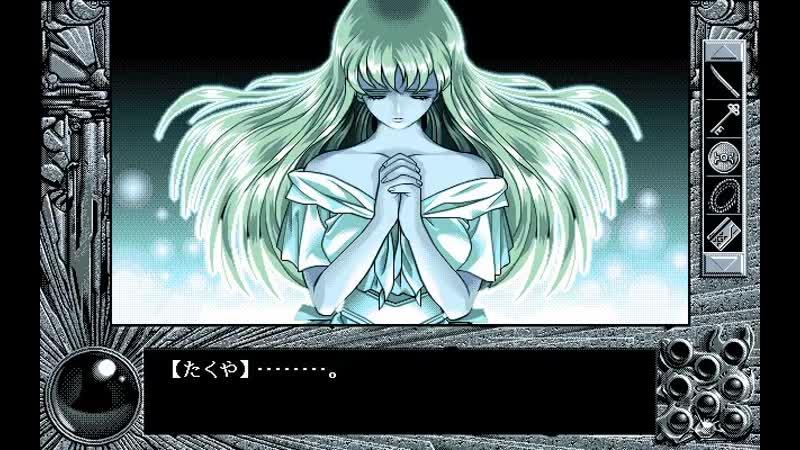 Takuya's meet Sayless PC-98