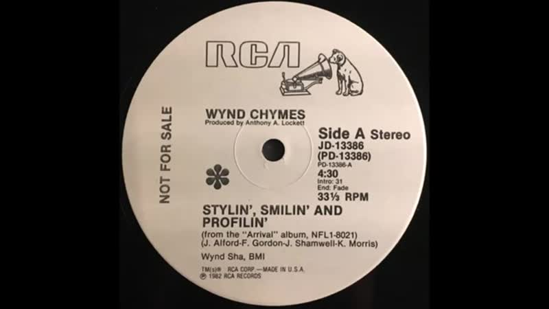 WYND CHYMES stylin smilin and profilin 12 version mp4
