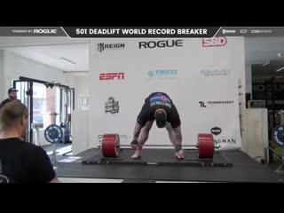 Гора из Игры престолов поднял штангу весом 501 кг  это новый мировой рекорд